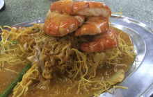 Sang Har Mee - huge succulent water prawns and crispy noodles